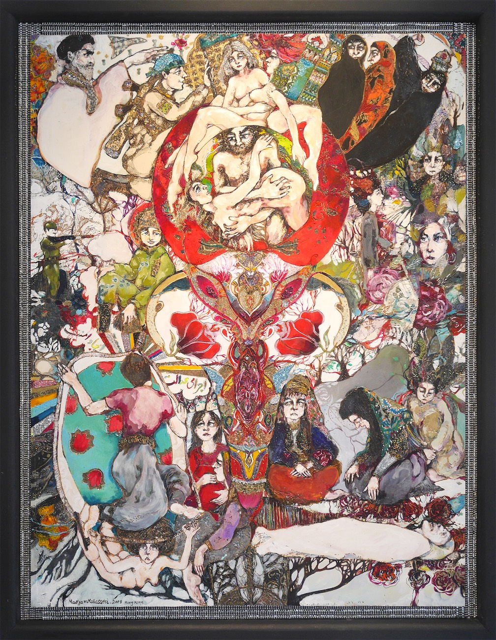 Maryam Mobasseri, Life Cycle 2, 2019. 76cm x 59cm, Mixed media on laser cut wood panel.